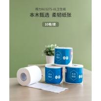 得力(deli)卫生纸 擦手纸卷纸面巾纸抽取式盘式 【10卷装】卷筒卫生纸(3层/275段)